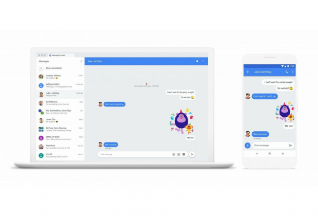 square android messages 2